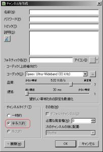 20100716071525-204x300